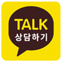 kakao_chat